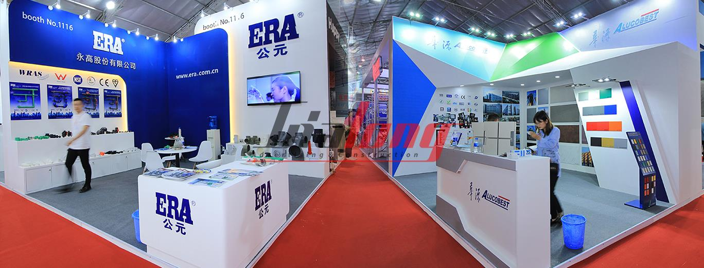 EXHIBITION STAND</br> DESIGN & CONSTRUCTION